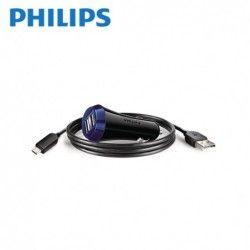 Ултра бързо зарядно за кола - от запалката на колата към USB x 2 с кабел / Philips 8712581667139 / DLP2257U