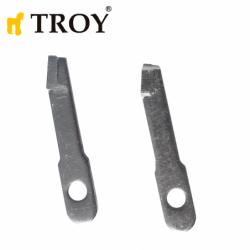 Резервни резци за апарат за отвори T 27493 и T 27492