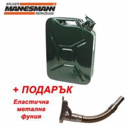 Steel Jerry Can 20lt / 047-T /