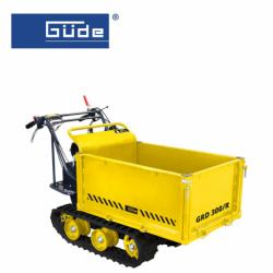 Моторен градински самосвал GRD 300/R / GUDE 55461 /