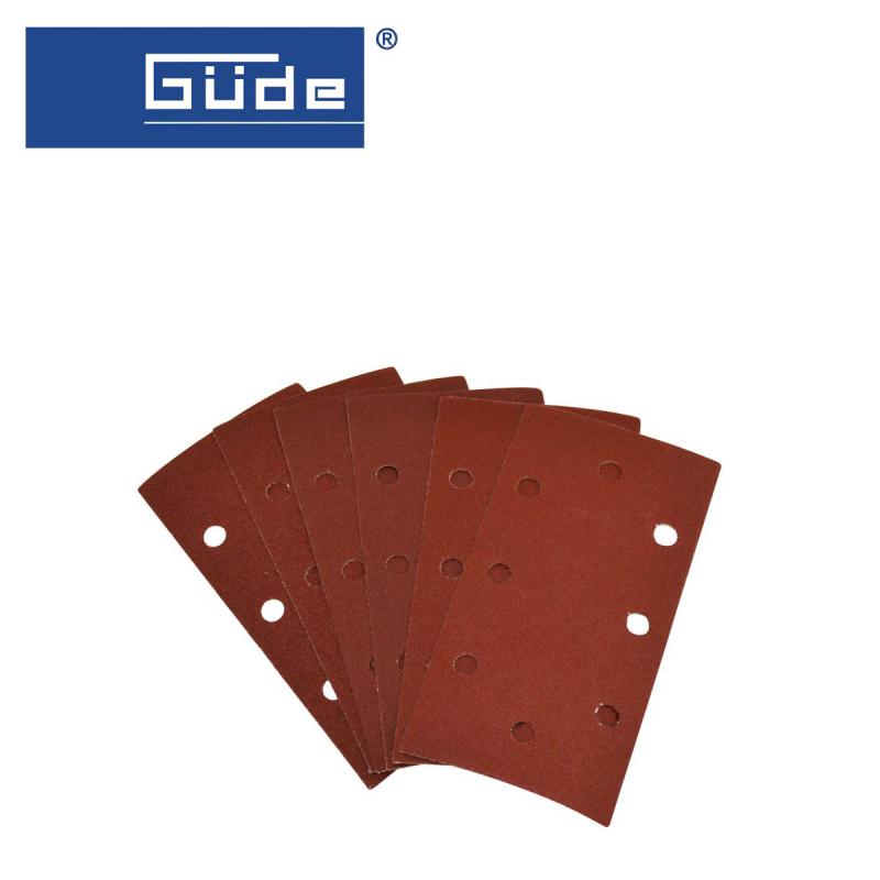 Велкро шкурки за FS90E, 2хК100, 2хК120, 2хК180 / GÜDE 58158 / 93x187mm