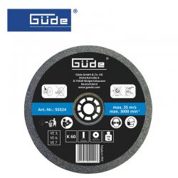Grinding wheel 125X16X20 ММ K 60 / GÜDE 55524 /