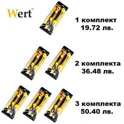 Комплект универсални ключове 9-32мм  / WERT 2190 / 6