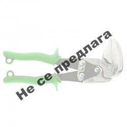 Вертикална ножица за ламарина / WISS M9R /