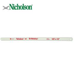 Hacksaw Blade 300 mm, 32 teeth per inch, bi-metaloy / 62776N /