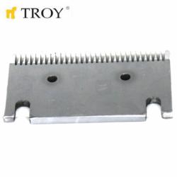 Резервен нож за машина за подстригване на коне / Troy 19900-R /