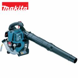 Four - strokes petrol air blower / Makita BHX2501 /