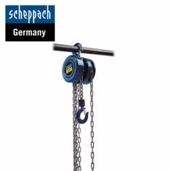 Chain hoist CB02, 2 Ton  / Scheppach 4907402000 /