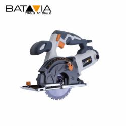 THOR Мултифункционален, ръчен циркуляр 1000 W за различни материали / BATAVIA 7062432 /