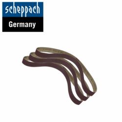 Sanding belts for BGS700 belt / disc grinder / sander / Scheppach 7903303701 /